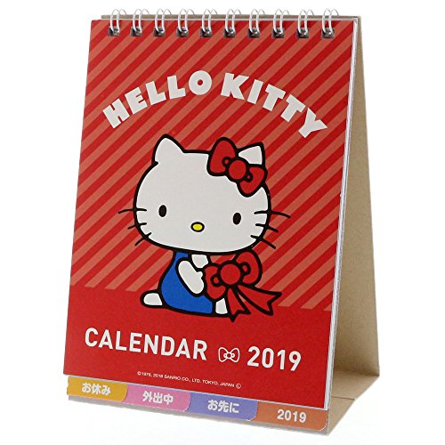 Hello Kitty Desktop - Star Stationery Hello Kitty 2019 Calendar Desktop Message S8517339 (2019 January Starts)