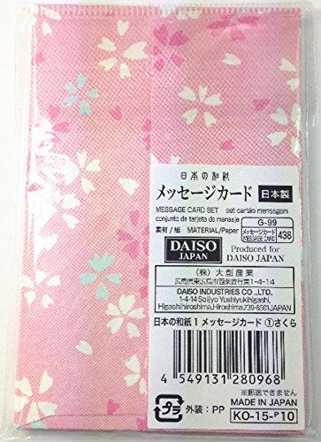 Daiso Japan Message Card Set Washi (Sakura) Photo #5