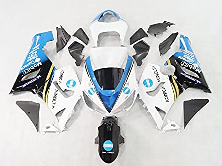 Amazon.com: Moto Onfire - Kit de carenado de plástico ABS ...