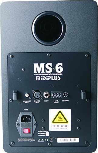 midiplus MS6 Active Monitor by Midiplus