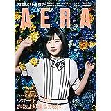 AERA 2020年 10/12号