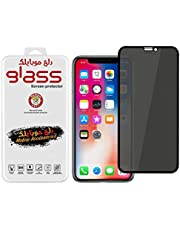 for iPhone 11 Privacy Full Glass Screen Protector - Black by Dl3 Mobilk