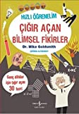 img - for Hizli Ogrenelim - Cigir Acan Bilimsel Fikirler book / textbook / text book