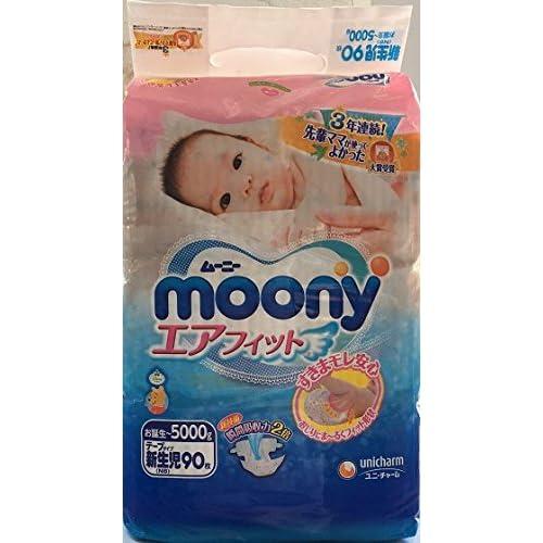 ムーニー テープ 新生児 (お誕生~5000g) 90枚