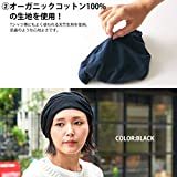 Organic Cotton Headband Pre-Tied Bandana Mens