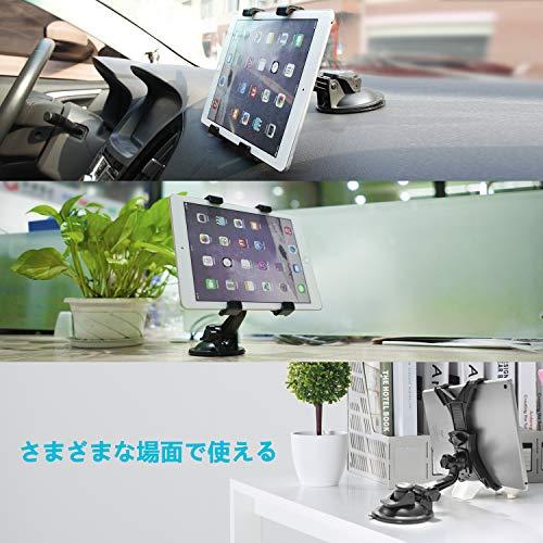タブレットホルダー Bedee 車載 スタンド 【進化版】 粘着ゲル吸盤 360度回転 ダッシュボードとフロントガラスに取り付けの車載ステント 7-10.5インチTablet用 iPad Pro iPad Air iPad mini Samsung Galaxyなどにも対応