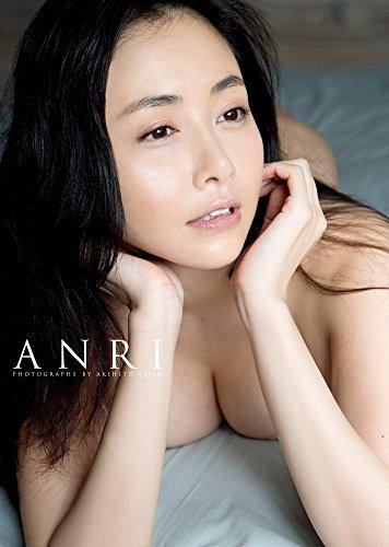写真集  ANRI