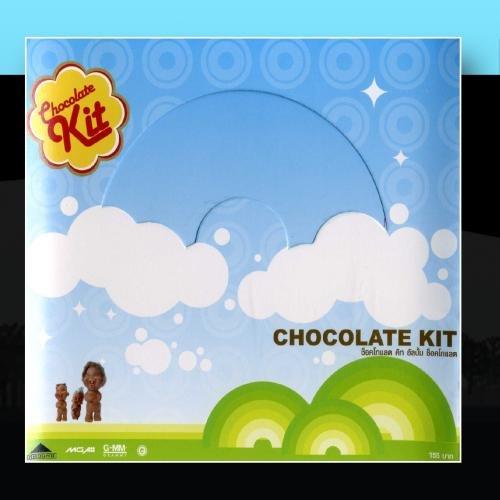 Chocolate Kit Chocolate Kit