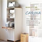 【カリーナseries】CR-1350R フレンチカントリー風家電ラック&レンジ台 可愛いカントリー調デザインのハイトレンジ台。