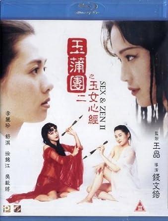 Shu Qi vidГ©o de sexe