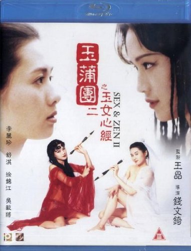 Sex and Zen 2 Blu-Ray (Area A) (English Subtitled) Shu Qi