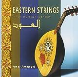 Eastern Strings: The Art of Arabian Solos