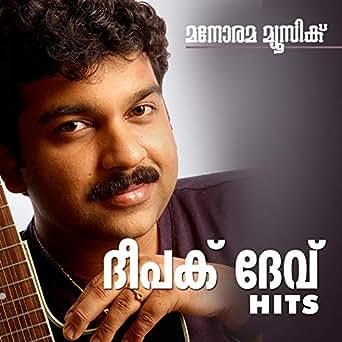 Bicycle Thieves - Malayalam Mp3 Songs News Stills