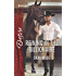 Reining in the Billionaire (Harlequin Desire)