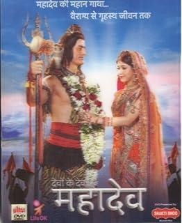 Amazoncom Devon Ke Dev Mahadev Dvd Set Movies Tv