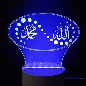 MinegRong 3D Colores Mood Islam Lámpara Dios Allah Bendiga Corán ...