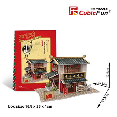 CubicFun 3D Puzzle World Style-Series ''China Flavor - Chinese Snack (Beautiful Old China)