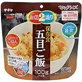 サタケ マジックライス 備蓄用 五目ご飯 100g×5個セット (防災 保存食 非常食)