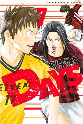 DAYS(7) (週刊少年マガジンコミックス)