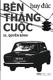 Ben Thang Cuoc: II Quyen Binh