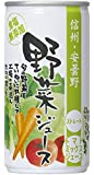 ゴールドパック 信州・安曇野 野菜ジュース ストレート 食塩無添加 190g×30本