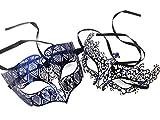 Black Blue Masquerade Ball Mask Pair Dance Prom Burlesque Wedding Birthday Party