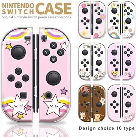 Nintendo Switch ケース 任天堂 スイッチ ジョイコン ケース ハードタイプ 傷から守る 花柄 猫 ネコ ピンク 女の子 キュート ゆめかわいい 人気 かわいい おしゃれ