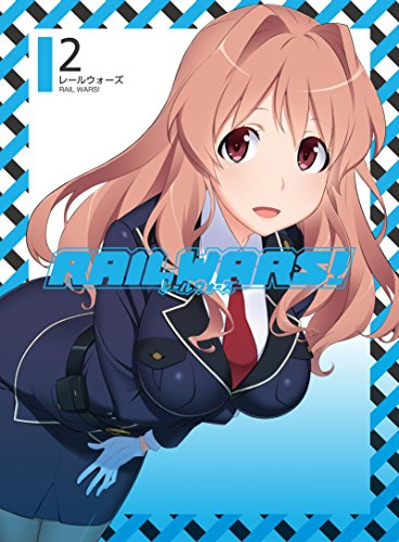 Animation - Rail Wars 2 [Japan BD] PCXG-50432