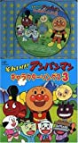 Animation Soundtrack by Anpanman Character Songs 3 (2005-08-24)