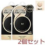 ミシャ MISSHA M クッションファンデーション(プロカバー) No.21 15g 2個セット