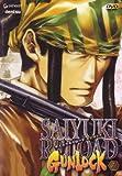 Saiyuki Reload Gunlock, Vol. 6