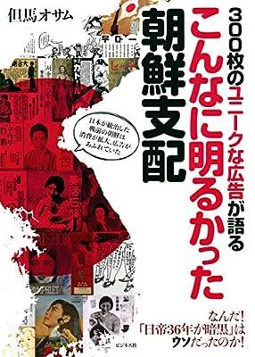 徴用工問題「支払いは韓国政府」で合意 外務省、日韓協定交渉の資料 ...