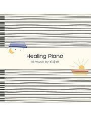Pop CD, Yiruma - Healing Piano (2CD)[002kr]