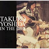 吉田拓郎 IN THE BOX