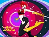 Re Cutie Honey Complete Anime Ova