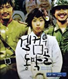 Welcome to Dongmakgol [Blu-ray] [Import]