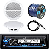 "New JVC KD-X33MBS Bluetooth Marine Car Receiver, 2 x Enrock Boat 6.5 Inch Weather Resistant Speakers, Enrock Antenna – 40"", Enrock Audio Marine Grade Spool of 50 Foot 16-Gauge Speaker Wire"