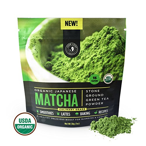 Matcha Green Tea Powder Organic product image