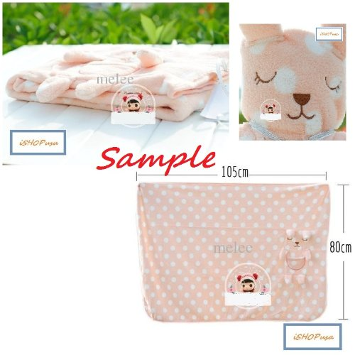 My First Nap Time Buddies Cartoon Animal Coral Fleece Baby Blanket That Turns To Cute Cuddly Bear or Bunny When Rolled Up 41.3'' x 31.5'' (Gray ''N'' White Bear)