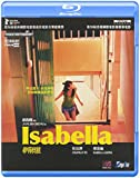 Isabella [Blu-ray] [Import]