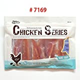 Alpha Dog Series Chicken Wrapped Sticks – 8oz (Pack of 5)