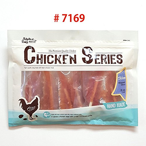 Alpha Dog Series Chicken Wrapped Sticks – 8oz (Pack of 5) Review