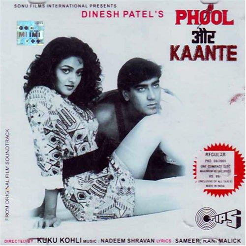 Phool aur kaante hindi film mp3 songs free download erogonconcierge.