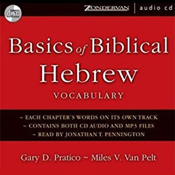 Amazon com: Basics of Biblical Hebrew Vocabulary (Audible