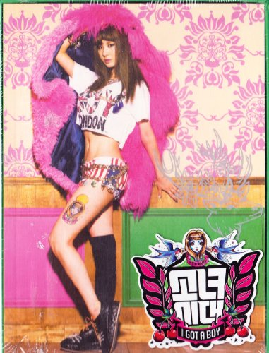 Girl's Generation SNSD Vol.04 ''I Got a Boy'' SeoHyun Ver. (K-pop/ KOREA Edition) by Girl's Generation