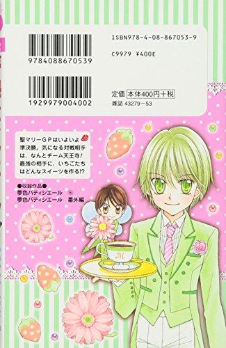 Yumeiro Patissiere Vol. 6