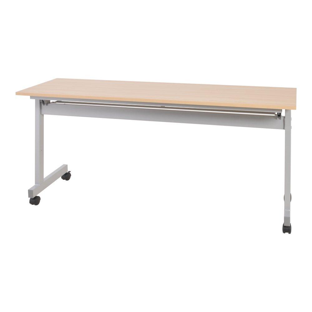 カグクロ スタッキングテーブル 幕板無し 長机 W1800×D450×H700 メープル 会議テーブル TF-1845-MP B014CY855Gメープル