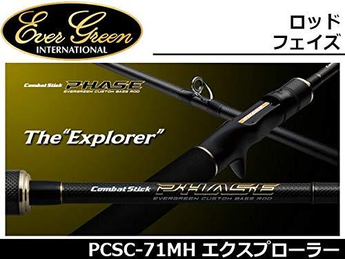 エバーグリーン コンバットスティック フェイズ PCSC-71MH エクスプローラー EVER GREEN Combat Stick PHASE   B01IUPSRBA