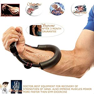 Supreme Power Muscular Professionals Ergonomic Wrist Exerciser & Hand Exerciser Home Workout – Ideal for Athletes, Sportsmen, Fitness Enthusiasts.
