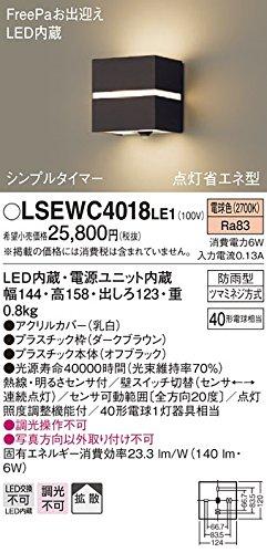 パナソニック 壁直付型 LED(電球色) ポーチライト LSEWC4018LE1 40形電球1灯器具相当防雨型FreePaお出迎え明るさセンサ付点灯省エネ型 B01LXUWN5M 10722